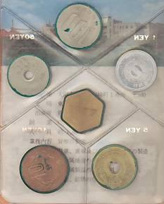 【年号別貨幣セット】 昭和52年(1977年)通常貨幣セット 【ミントセット】