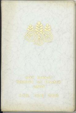 【年号別貨幣セット】 昭和57年(1982年)通常貨幣セット 【ミントセット】