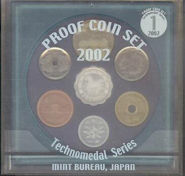 【 平成14年 】 テクノメダルシリーズ1 2002年プルーフ貨幣セット 【2002年】 ☆20S ★10