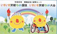 【送料無料】平成25年桜の通り抜け2013年貨幣セット【送料無料】