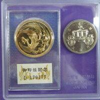 ケース入り記念硬貨1