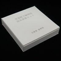 【訳アリ】天皇陛下御即位記念貨幣2点セット平成3年(1991年)10万円金貨・500円白銅貨セット(外装小難あり)