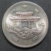 【記念硬貨】沖縄海洋博記念 100円白銅貨 未使用 昭和50年(1975年)【記念貨】