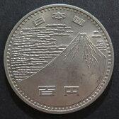 【記念硬貨】大阪万博記念 100円白銅貨 未使用 昭和45年(1970年) 日本万国博覧会記念硬貨【記念貨】