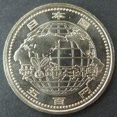 【記念硬貨】愛知万博記念 500円硬貨 平成17年(2005年) 未使用【記念コイン】