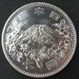 【記念硬貨】 東京オリンピック 1000円銀貨 未使用 昭和39年(1964年)【記念銀貨】
