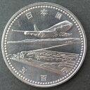 【記念硬貨】関西国際空港開港記念 500円白銅貨 平成6年(1994年)