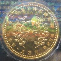【記念硬貨】皇太子殿下御成婚記念50000円金貨平成5年(1993年)【金貨】