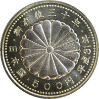 【未使用】南極地域観測50周年記念500円硬貨平成19年(2007年)樺太犬タロ・ジロ・宗谷