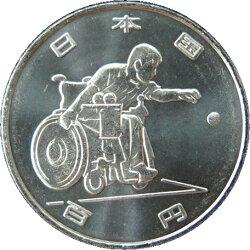 記念硬貨画像1