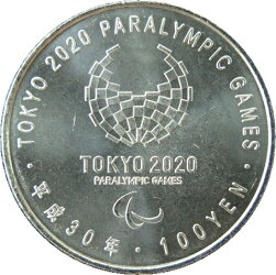 【未使用】沖縄復帰20周年記念500円白銅貨平成4年(1992年)
