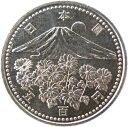 【記念硬貨】天皇陛下御在位10年記念 500円白銅貨 未使用...