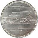 【記念硬貨】昭和天皇御在位60年記念 500円白銅貨 昭和6...