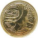 【記念硬貨】 皇太子殿下御成婚記念 50000円金貨 平成5年(1993年) 【記念貨】