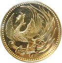 【記念硬貨】 天皇陛下 御即位記念 10万円金貨 平成2年(1990年)未使用 【記念貨】