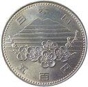 【記念硬貨】つくば科学博記念 500円白銅貨 未使用 昭和6...