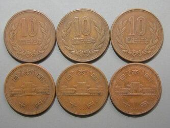 【ギザ10】10円青銅貨ギザあり昭和26年(1951年)美品【10円】