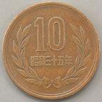 【十円】 10円青銅貨 昭和35年(1960年) 【10円玉】