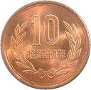 【未使用】 10円青銅貨 昭和49年(1974年) 【平等院鳳凰堂】