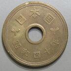 【5円硬貨】 5円黄銅貨(ゴシック体) 昭和40年(1965年)【5円玉】