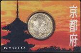 【記念硬貨】地方自治法施行60周年 「京都府」 500円バイカラークラッド貨 カード型Aセット