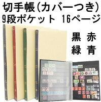 http://image.rakuten.co.jp/yamabun-r/cabinet/03604600/03604601/imgrc0063588701.jpg