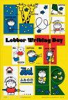 【記念切手】 平成11年 ふみの日 記念切手シート(1999年発行)【平成11年】