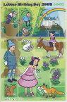 【記念切手】 平成17年 ふみの日 記念切手シート(2005年発行)【平成17年】