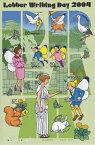 【記念切手】 平成16年 ふみの日 記念切手シート(2004年発行)【平成16年】