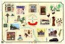 【記念切手】 江戸-東京 シリーズ 第1集 「日本橋」シール切手シート 令和2年(2020年)発行