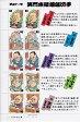 【記念切手】 笑門来福 落語切手 80円 記念切手シート(1999年発行)【平成11年】