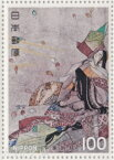 【記念切手】 第2次国宝シリーズ 第2集B「平家納経」 記念切手シート 昭和52年(1977年)発行【切手シート】