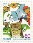 【記念切手】 環境の日(6月5日)制定記念 記念切手シート 平成6年(1994年)発行【切手シート】