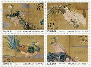 【記念切手】 平成27年 切手趣...