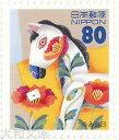 【記念切手】 平成8年 ふみの日「うまと手紙」 記念切手 5...