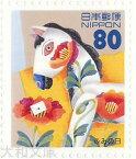 【記念切手】 平成8年 ふみの日「うまと手紙」 記念切手 50面シート(1996年発行)【切手シート】