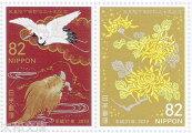 【記念切手】「オーストンアカゲラ」特殊鳥類シリーズ第5集(1984年発行)【動物】