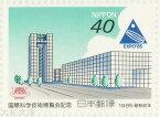 【記念切手】 国際科学技術博覧会記念 記念切手シート 昭和60年(1985年)発行【切手シート】