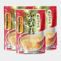 送料無料、宮城県観光見土産品公正取引協議会認証証気仙沼名産ふかひれ濃縮スープ