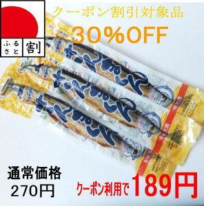 「ふるさと割」【宮城県_物産展】桜チップ等を使用したさんまの燻製 さんまくん[ さんま お取り…