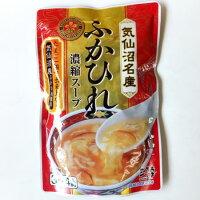 宮城県観光見土産品公正取引協議会認証証気仙沼名産ふかひれ濃縮スープ