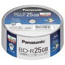 VBR260YP50V1 バーベイタム 4倍速対応BD-R DL 50枚パック 50GB ホワイト プリンタブル Verbatim