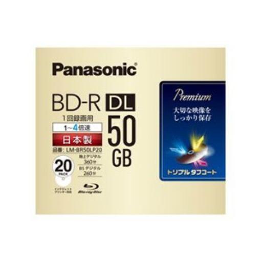 録画・録音用メディア, ブルーレイディスクメディア  panasonic 50GB BD-R DL LM-BR50LP20 4250GB()20