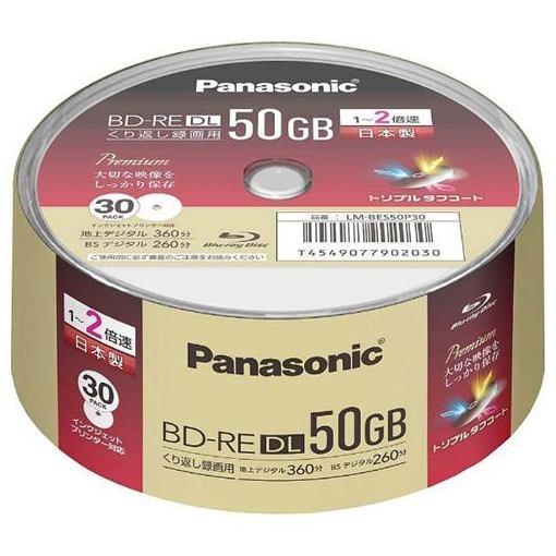 【ポイント10倍!4/22(月)20:00~4/26(金)01:59まで】パナソニック LM-BES50P30 録画用BD-RE DL 1-2倍速 50GB 30枚
