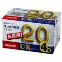 カセットテープ Amazon 楽天 ヤフー等の通販価格比較 最安値 Com
