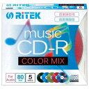 RiTEK CD-RMU80.5PMIXC 音楽用CD-R 80分/5枚 5色カラーミックス