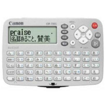 キヤノン TDP-700G 電子辞書 「ワードタンク」(国語、漢字、英和、和英収録)