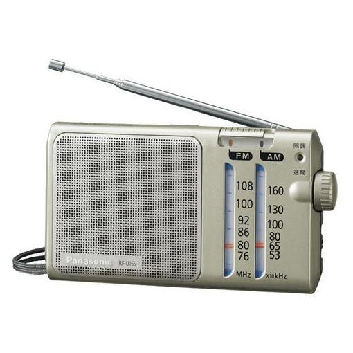 パナソニック FM AM 2バンドレシーバー RF-U155-S 1台
