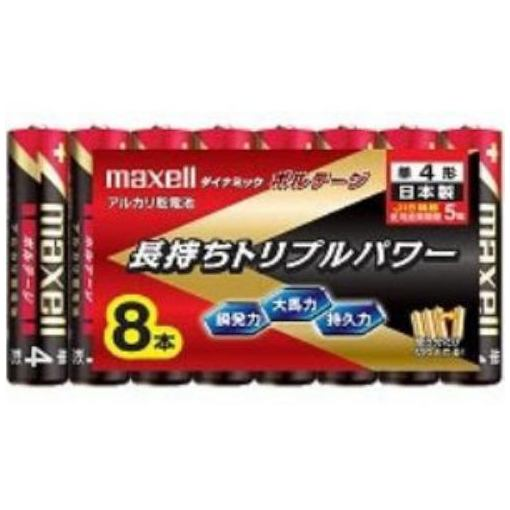 電池, 乾電池  4 (8) LR03(T) 8P