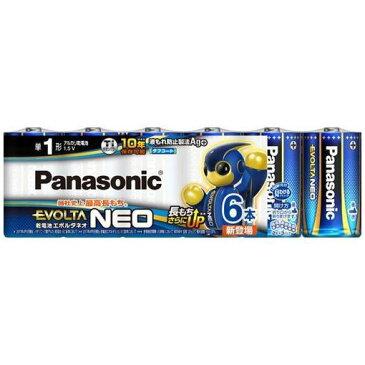 パナソニック LR20NJ/6SW 乾電池エボルタネオ 単1形 6本パック